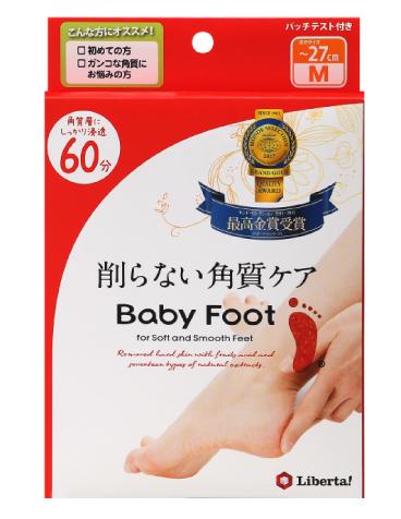 BabyFoot ベビーフット60分タイプ