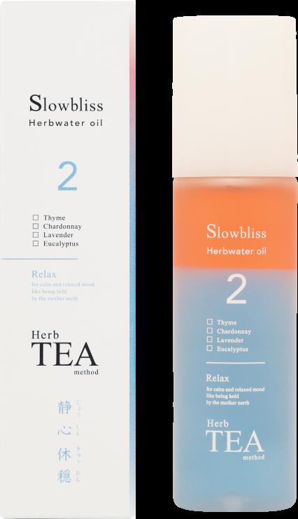 Slowbliss Herbwater oil 2