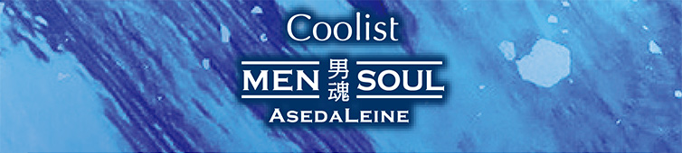 Coolist MEN SOUL 男魂 Asedaleine